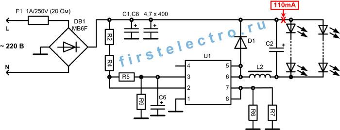 Светодиодная ASD лампа LED-A60
