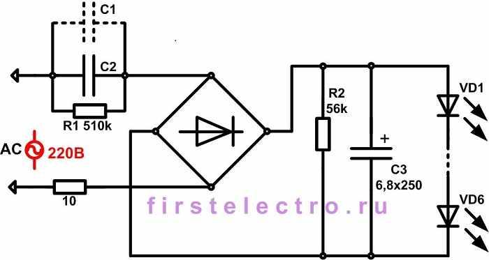 Принципиальная схема энергосберегающей лампы фото 317