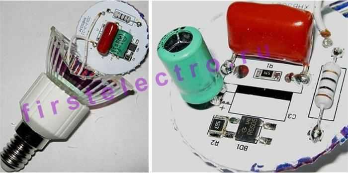 Десятиомный резистор